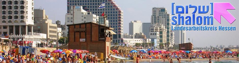 LAK Shalom Hessen